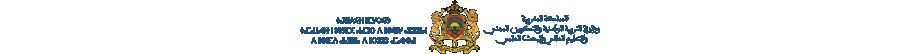 شعار وزارة التربية الوطنية ministère de l'education ma Logo Logo Icon Download