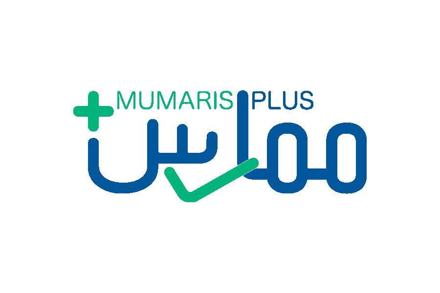 شعار ممارس وزارة الصحة Logo Icon Download