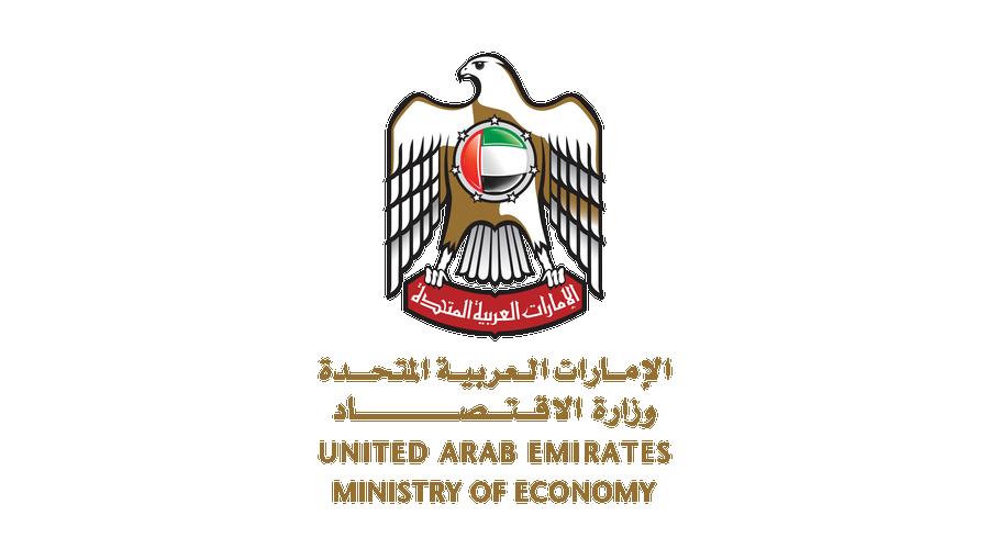 شعار وزارة الاقتصاد Logo Icon Download