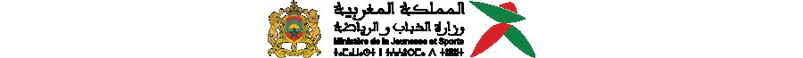 شعار Ministere de la Jeunesse et Sports – وزارة الشباب Logo Logo Icon Download